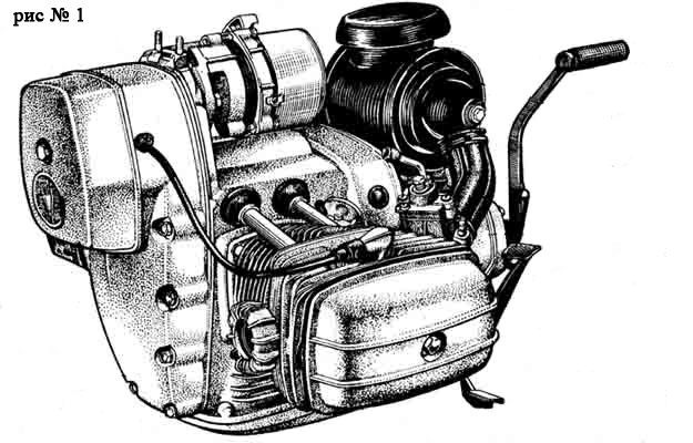 Двигатель МТ10-32